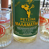 Retsina,Cos, Greece