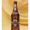 Cerveza,San Petersburgo, Rusia, Russian Federation
