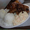 Plate lunch,Kauai (y alrededores), United States