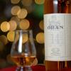 Whisky,Oban, United Kingdom