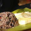 Gallo pinto,Grecia, Costa Rica