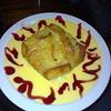 Budín de pan y mantequilla,Horley, United Kingdom