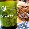 Vino verde,Fátima, Portugal