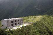 Hotel El Crater