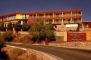 Valenciana Midway Inn